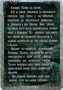 ПРОЛОГ Готический Оракул Ленорман Тайны Старого Замка