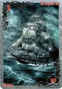 3 Корабль Готический Оракул Ленорман Тайны Старого Замка
