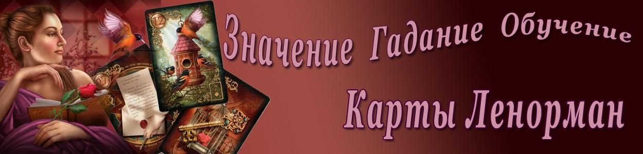 Колодец Мрака читать онлайн бесплатно на